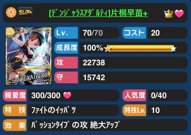 f:id:nisikawahonami:20170912075352p:plain