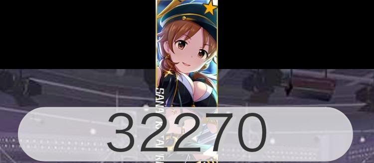 f:id:nisikawahonami:20170912075420p:plain
