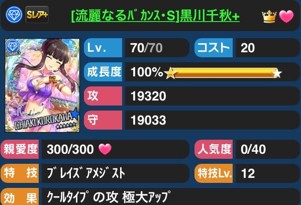 f:id:nisikawahonami:20170912081121p:plain