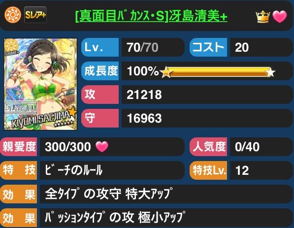 f:id:nisikawahonami:20170912081208p:plain