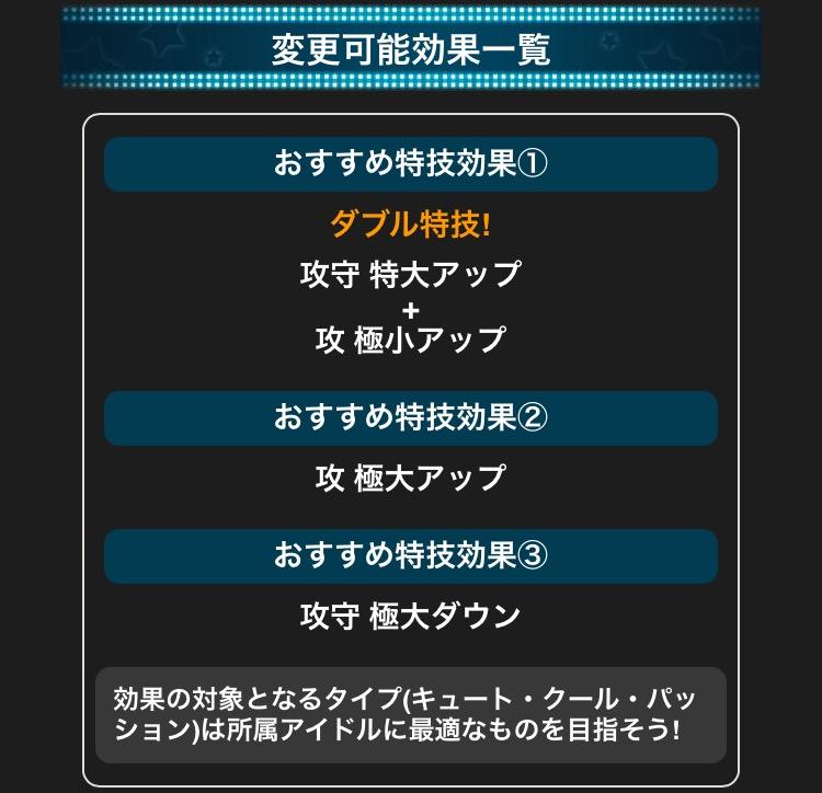 f:id:nisikawahonami:20170912085716p:plain