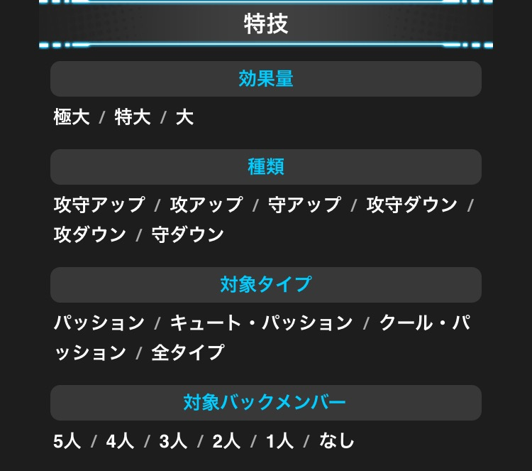 f:id:nisikawahonami:20170912085736p:plain