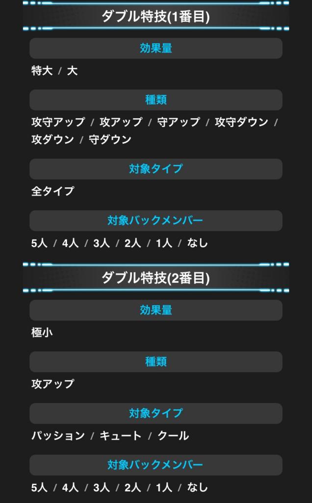 f:id:nisikawahonami:20170912085801p:plain