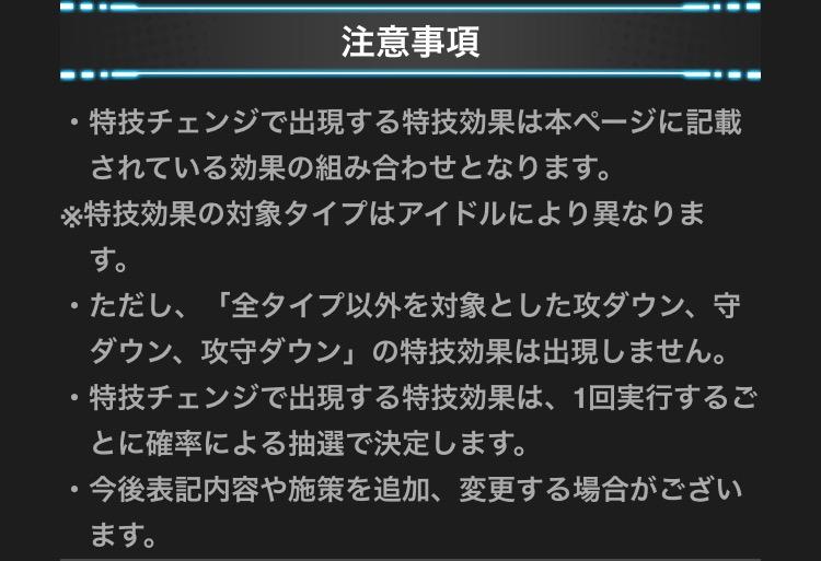 f:id:nisikawahonami:20170912085830p:plain