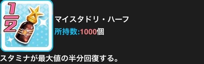 f:id:nisikawahonami:20170912092836p:plain