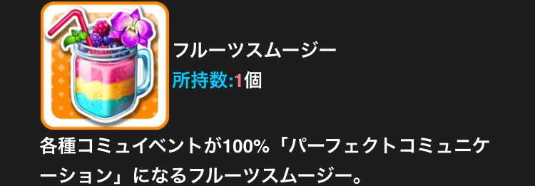 f:id:nisikawahonami:20170912093433p:plain