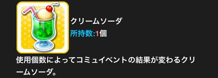 f:id:nisikawahonami:20170912093457p:plain