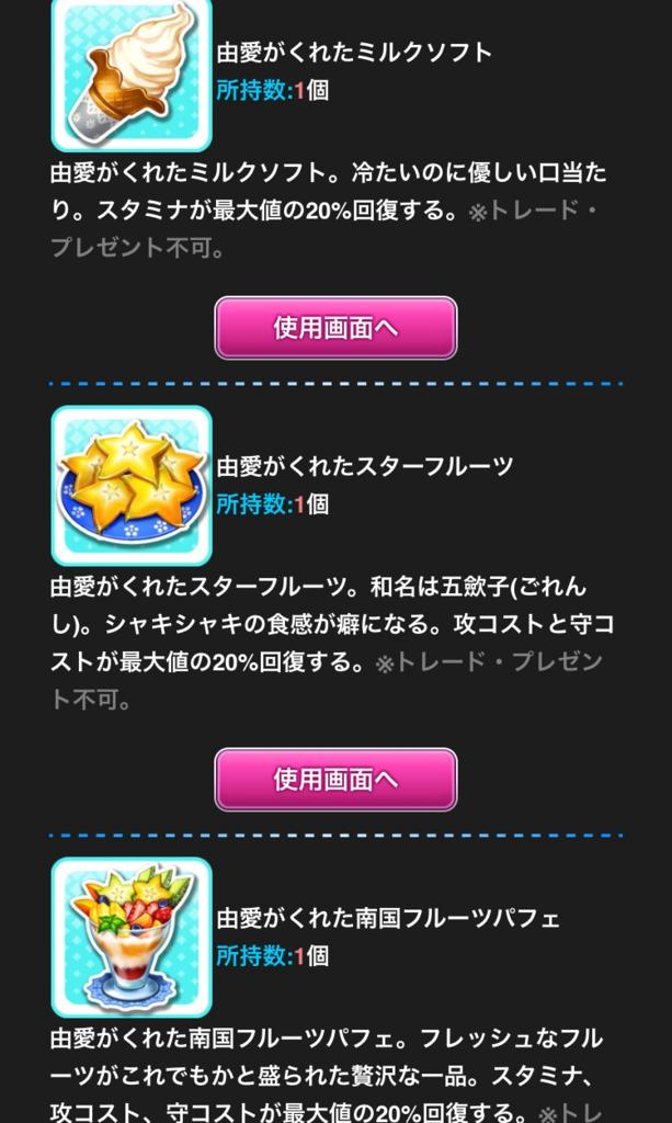 f:id:nisikawahonami:20170912094459p:plain