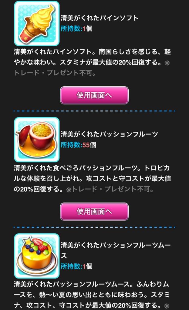 f:id:nisikawahonami:20170912094542p:plain