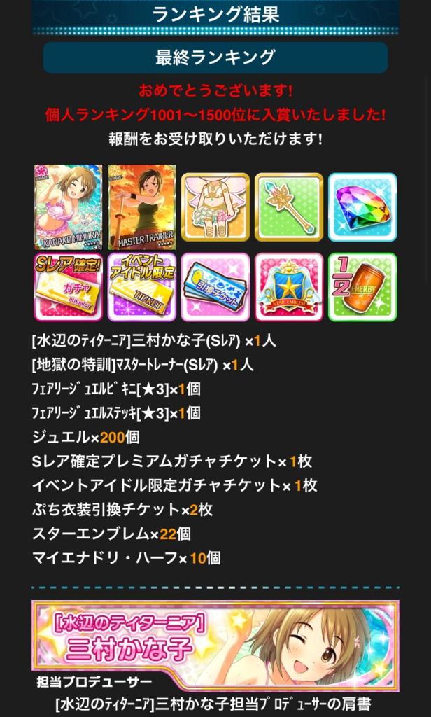 f:id:nisikawahonami:20170912185110p:plain