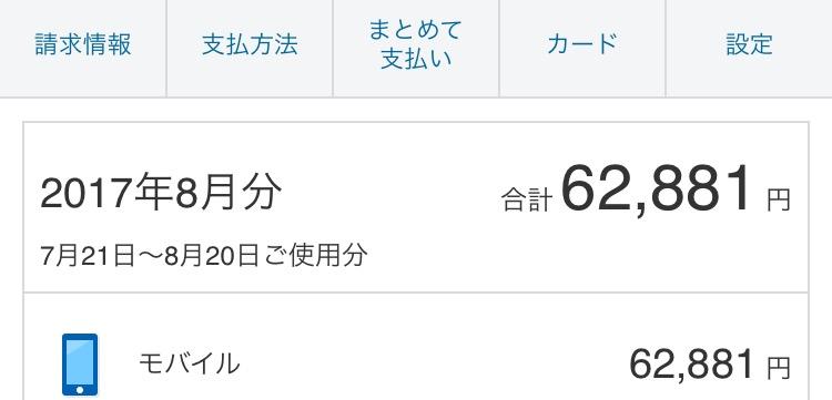 f:id:nisikawahonami:20170912185240p:plain