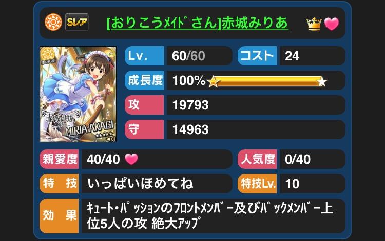 f:id:nisikawahonami:20170913085541p:plain