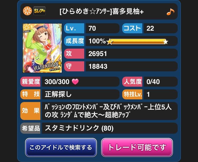 f:id:nisikawahonami:20170913090550p:plain