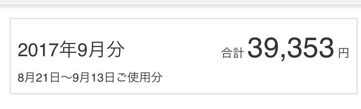 f:id:nisikawahonami:20170913110200p:plain