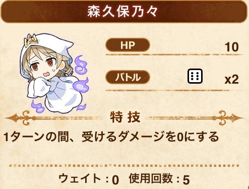 f:id:nisikawahonami:20170927005116p:plain