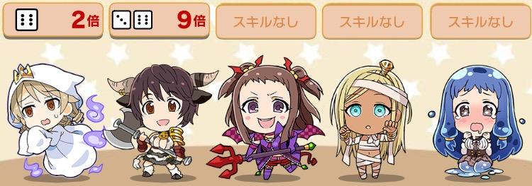 f:id:nisikawahonami:20170927010204p:plain