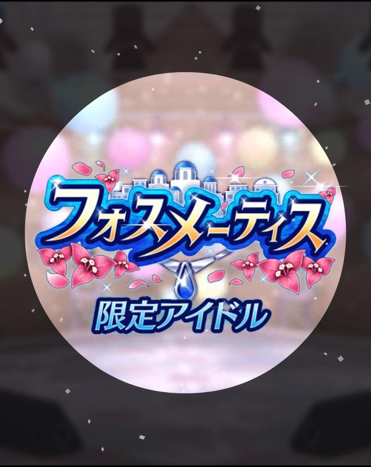 f:id:nisikawahonami:20170930030324p:plain