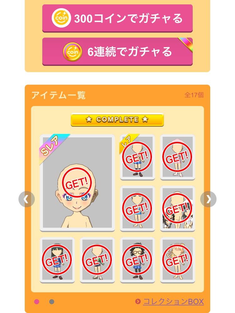 f:id:nisikawahonami:20171004162117p:plain