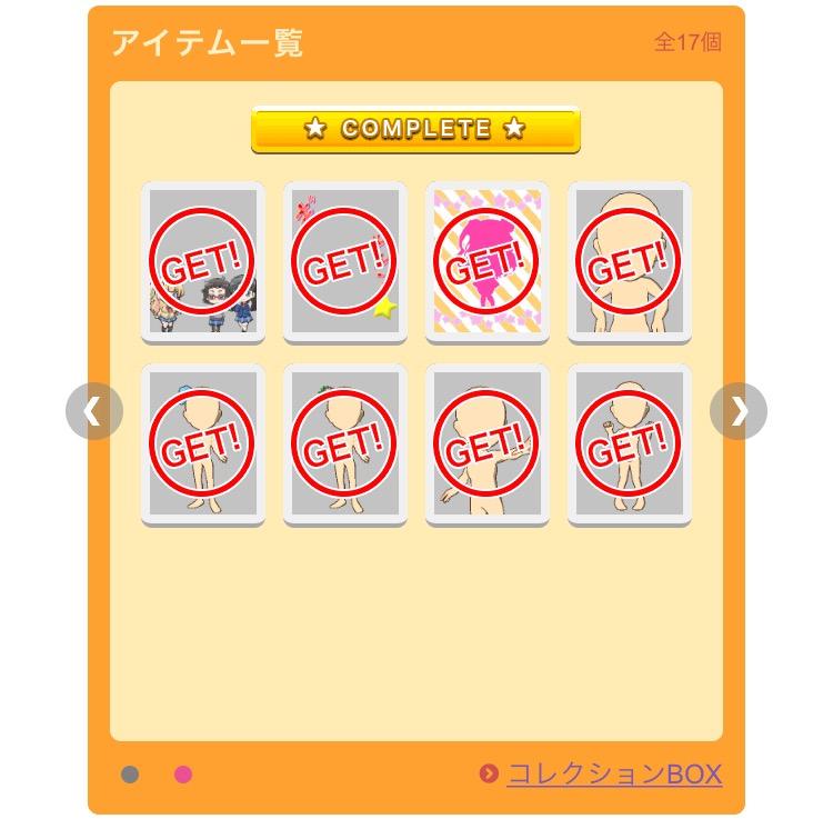 f:id:nisikawahonami:20171004162137p:plain