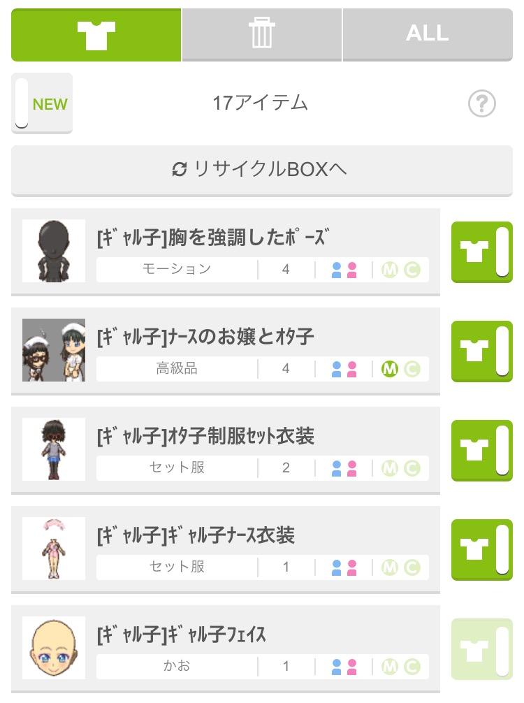 f:id:nisikawahonami:20171004162201p:plain