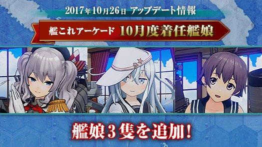 f:id:nisikawahonami:20171115042528j:plain