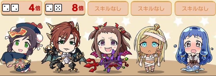 f:id:nisikawahonami:20171121124253j:plain