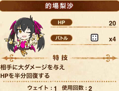 f:id:nisikawahonami:20171125020459j:plain
