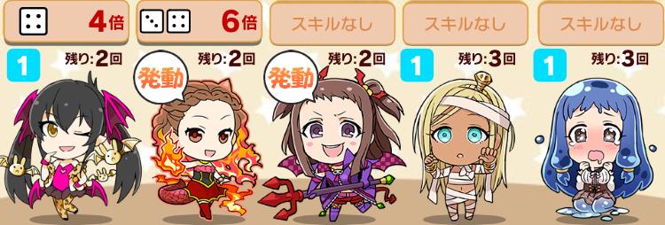 f:id:nisikawahonami:20171125051728j:plain