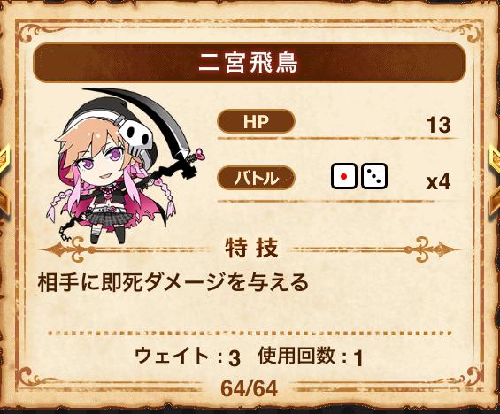 f:id:nisikawahonami:20180111075003j:plain