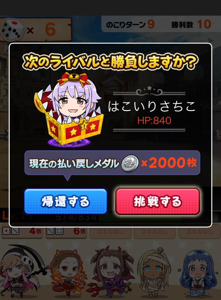 f:id:nisikawahonami:20180111075213j:plain