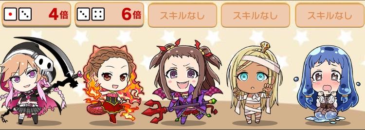 f:id:nisikawahonami:20180111075612j:plain