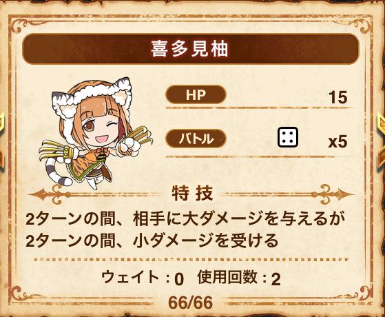 f:id:nisikawahonami:20180310092720j:plain