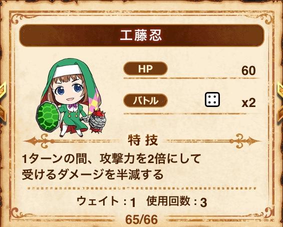 f:id:nisikawahonami:20180310092938j:plain
