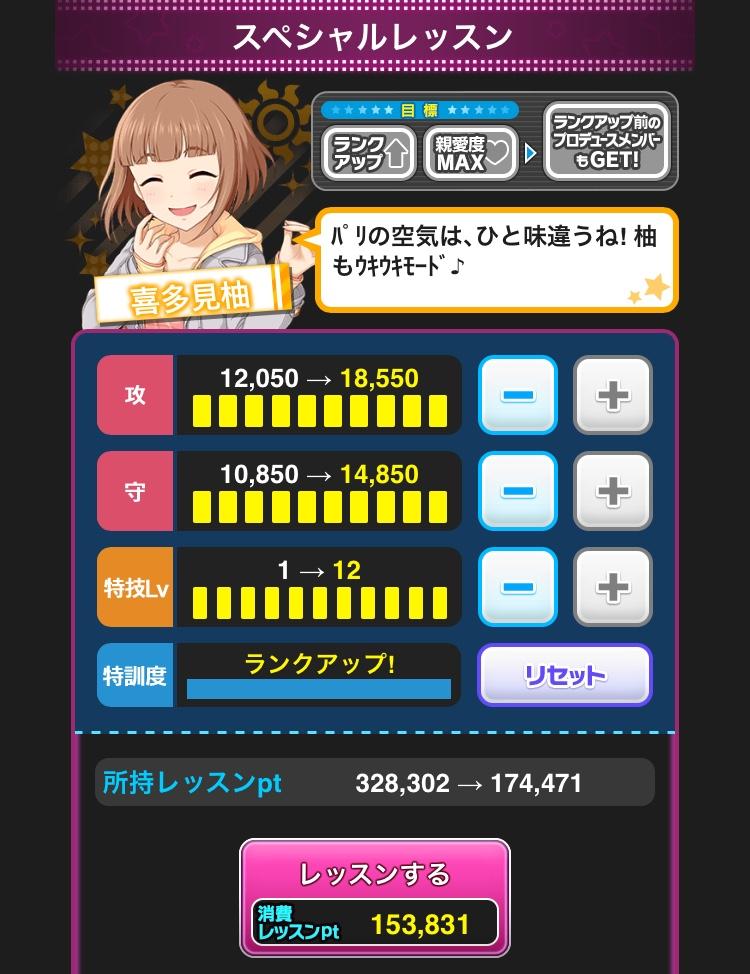 f:id:nisikawahonami:20180407063812j:plain