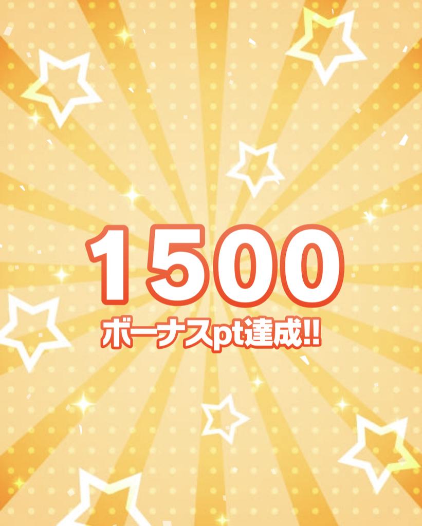 f:id:nisikawahonami:20190213170226j:plain
