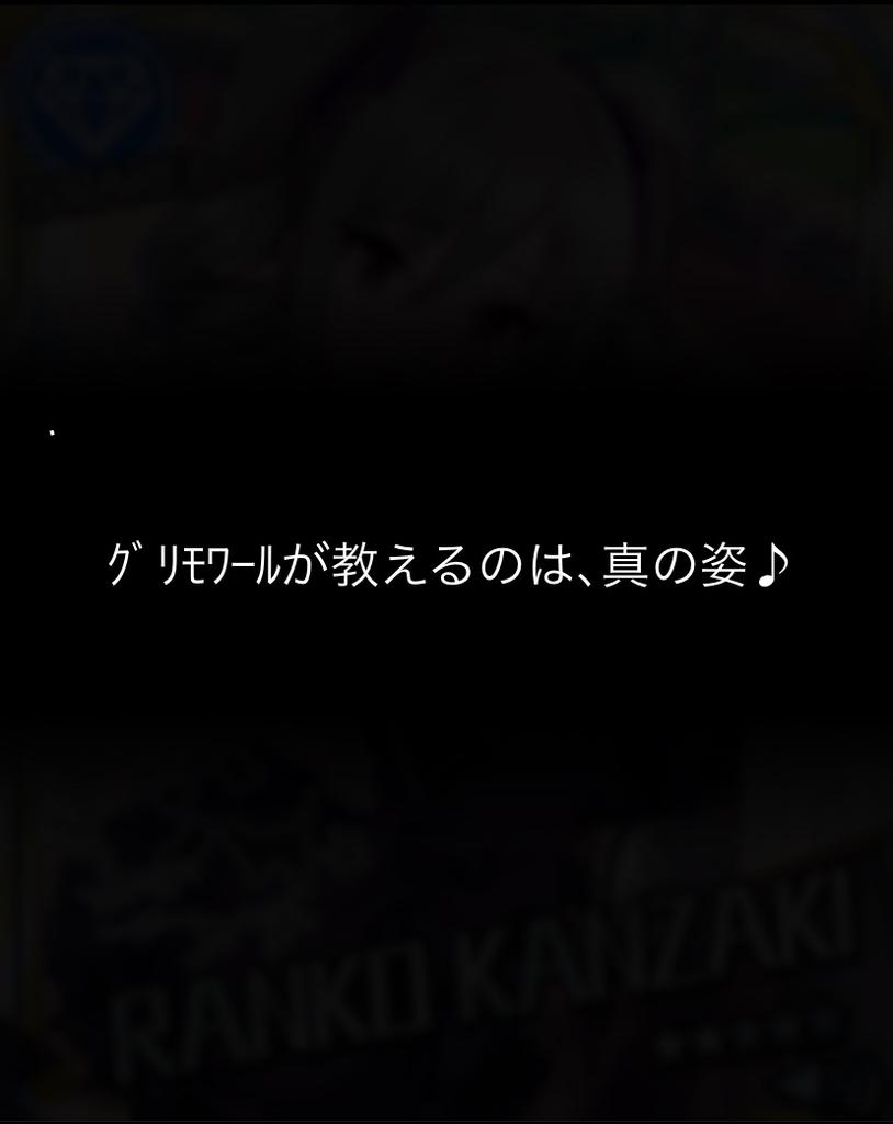 f:id:nisikawahonami:20190213170251j:plain