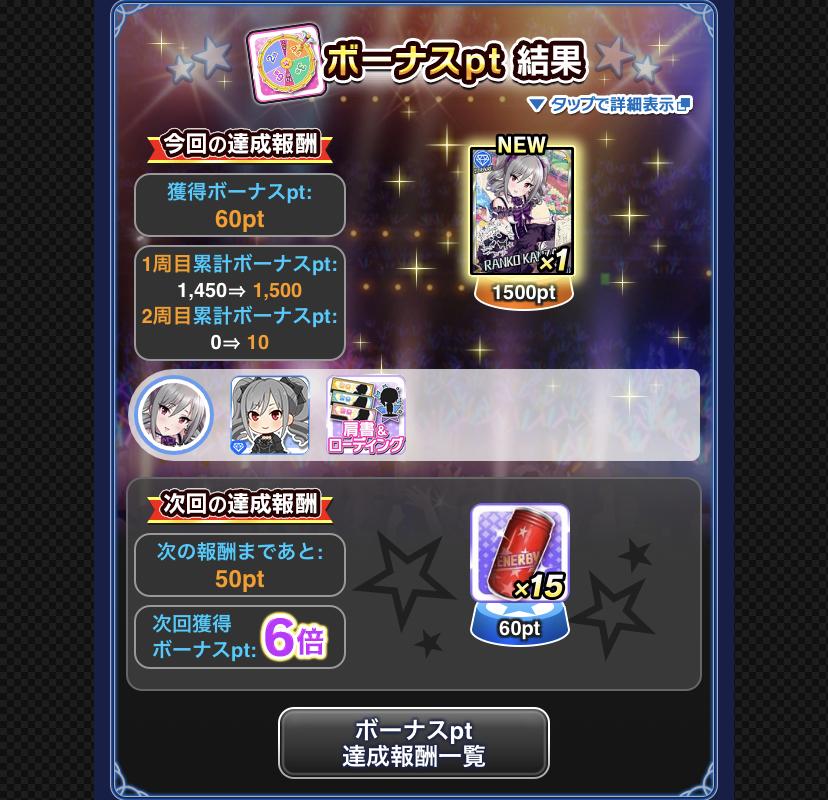 f:id:nisikawahonami:20190213170707j:plain