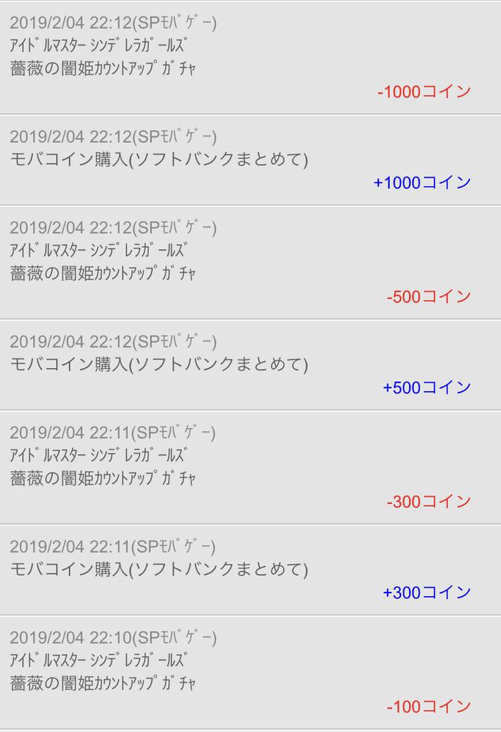 f:id:nisikawahonami:20190213170835j:plain