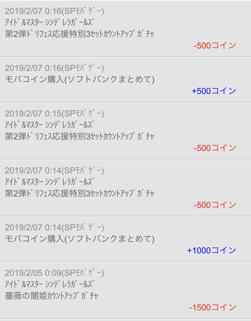 f:id:nisikawahonami:20190213170901j:plain