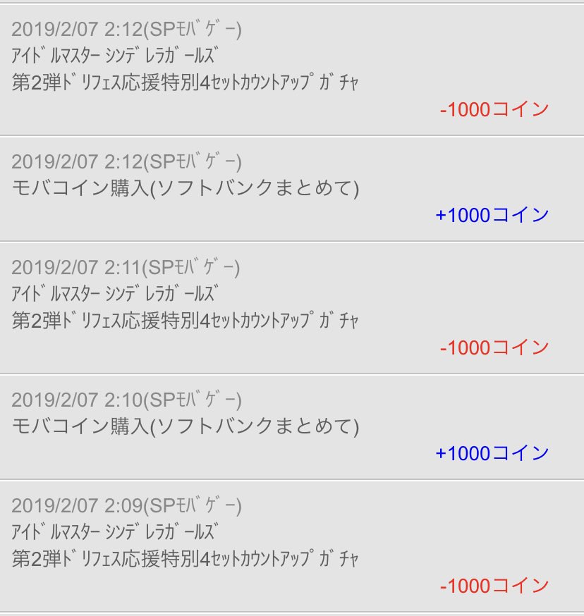 f:id:nisikawahonami:20190213170923j:plain