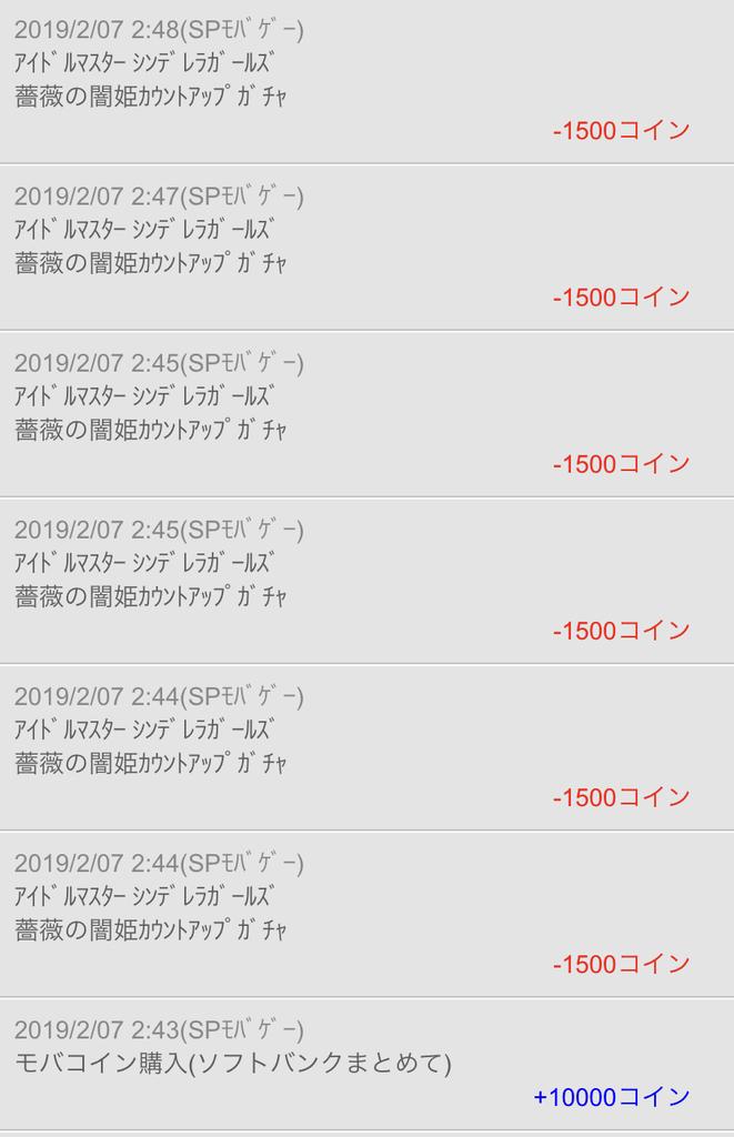 f:id:nisikawahonami:20190213170959j:plain