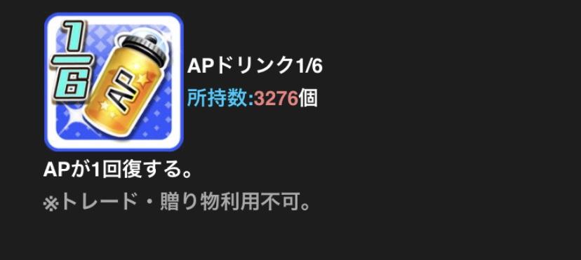 f:id:nisikawahonami:20190315085847j:plain