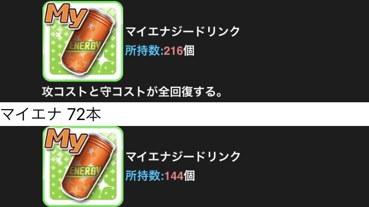 f:id:nisikawahonami:20190315090245j:plain