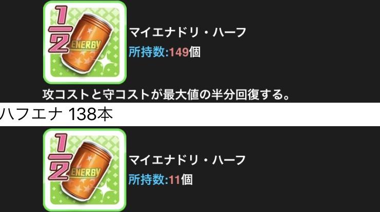 f:id:nisikawahonami:20190315090257j:plain