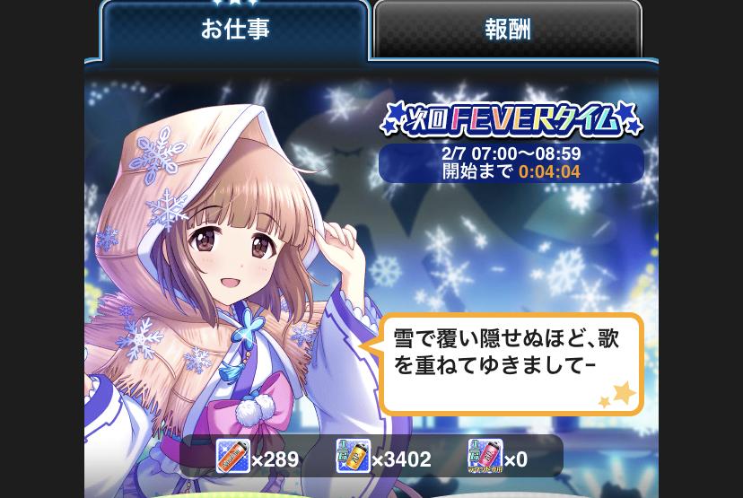 f:id:nisikawahonami:20190315091304j:plain