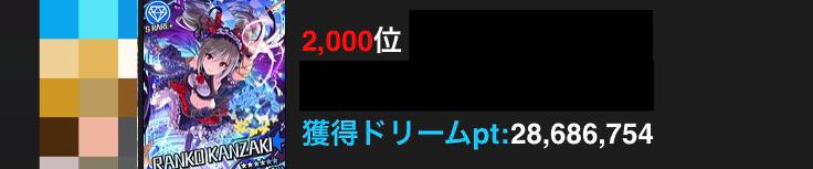 f:id:nisikawahonami:20190315092556p:plain