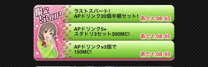 f:id:nisikawahonami:20190315094613j:plain