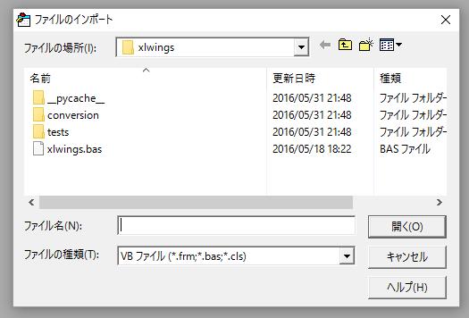f:id:nisiki_satika:20160603184838p:plain