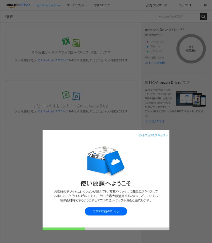 f:id:nisiki_satika:20160721231601p:plain