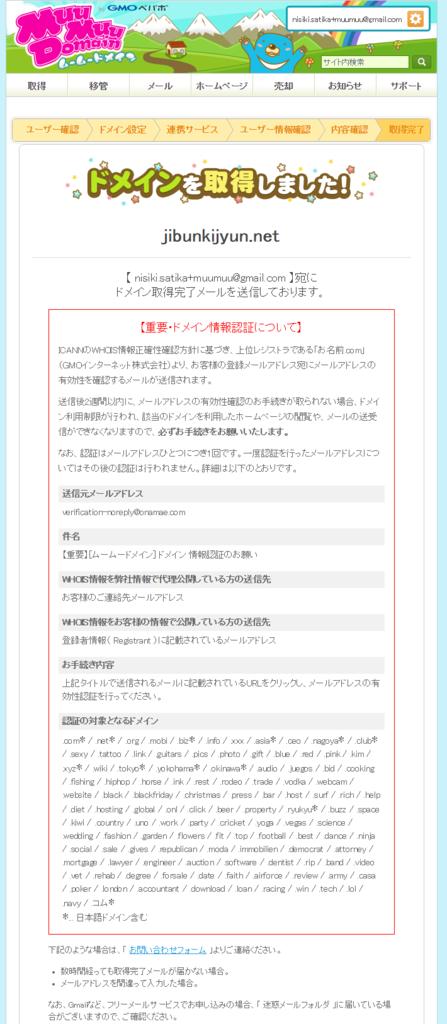 f:id:nisiki_satika:20160803032621p:plain